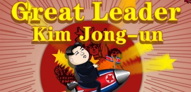Great Leader Kim Jong Un