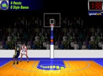 Play One on One Basketball Challenge free