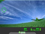 Play Air Attack 2 free