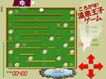 Game Egg Maze