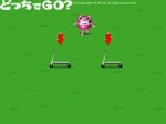 Game Where to go