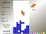 Play Tetris free