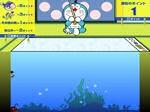 Play Doraemon Fishing free