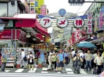 Game Tokyo Jigsaw