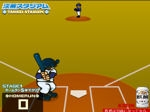 Play Baseball Tanrei Stadium free
