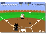 Play Baseball Shoot free